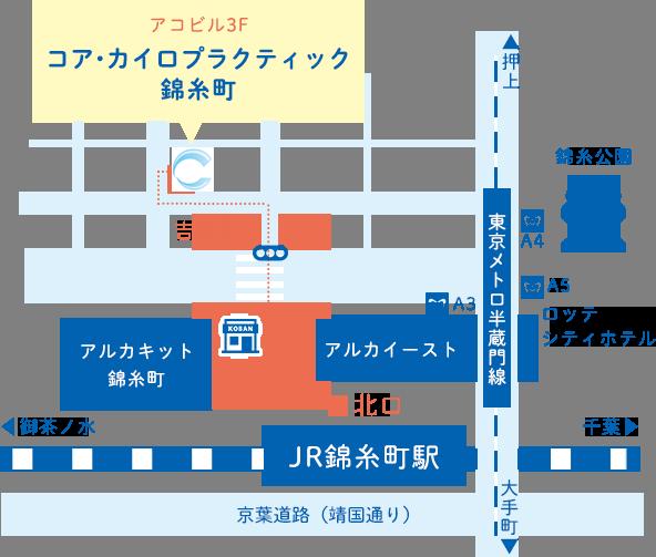 コア・カイロプラクティック錦糸町の地図画像